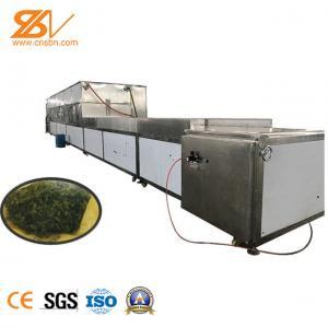 China Tunnel Type Industrial Microwave Drying Machine Moringa Leaves Sterilization Machine on sale
