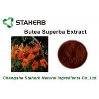 Brown Powder Herbal Extract Ratios Butea superba extract Beta-Sitosterol 10:1 By TLC Manufactures