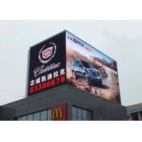 China High Brightness P10 Outdoor Advertising LED Display RGB Full Color Video Wall Screen on sale