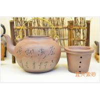 Handmade Chinese Yixing Zisha Teapot 1000ml With Chinese Words Carving Manufactures