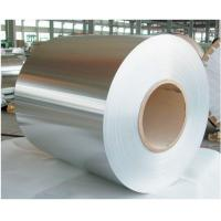 Customized Aluminum Coil, Silvery-white Non Ferrous Metals Manufactures