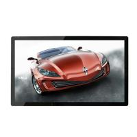 China Wall Mounted Digital Lcd Advertising Player 23.6 Inch Non Touch For Bank Entrance on sale