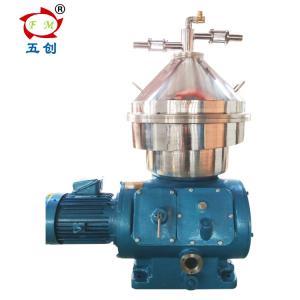 Fivemen Fuel Oil Separator Marine , Waste Oil Centrifuge Filter Machine Manufactures