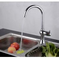 Quality Kitchen Water Faucet for sale