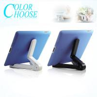 plastic folded tablet stand for ipad and tablet stand holder for 7 inch tablet Manufactures