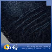 China SH-106 11.0OZ Popular COTTON SLUB DENIM FABRIC 2013 on sale