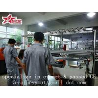 China flat knitting machine with double system on sale