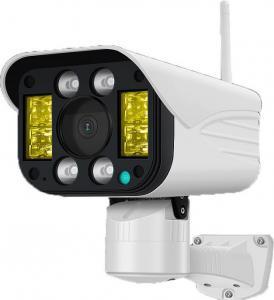 China Algorithm Face Recognition CCTV Smart IP Camera Full Color Night Vision DC 12V 2A on sale