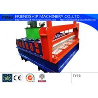 High Capacity Roof Panel Roll Forming Machine , Color Steel Coil Slitting Line Manufactures