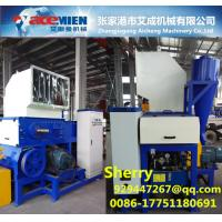 High quality PPPE RUBBER PET single shaft shredder machine waste shredder machine PE PP film shreedering Manufactures