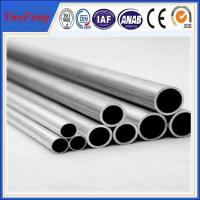 most welcomed factory direct sales price 6063 t5 extruded round aluminum tube Manufactures