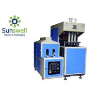 China ISO Semi Automatic Blow Molding Machine For 300ML 500ML 1L 1.5L PET Bottle on sale