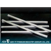 Industrial Forged Titanium Rod Bar , Gr5 Ti-6Al-4V Titanium Alloy Square Bar Manufactures