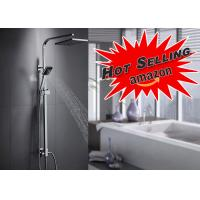 Solar Shape Single Handle Bathroom Shower Set Hot And Cold Water Function ROVATE Manufactures