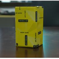 Custom Printing Corrugated Paper Box Packaging For Water Pump / Egr Valve Manufactures