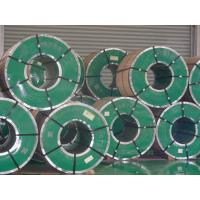 Buy cheap 201 / 2B Cold Steel Coil from wholesalers
