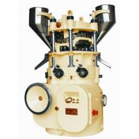 China ZPW25 tablet press of electronic products on sale