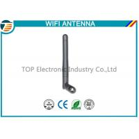 High Performance SMA Connector 2.4 Ghz Wifi Antenna Wireless Internet Antenna Manufactures