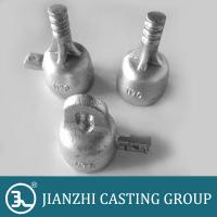 70KN malleable iron insulator cap for glass insulator Manufactures