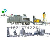 China industrial full automatic peanut butter production line machine for middle capacity on sale
