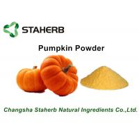 Yellow Fine Pumpkin Dried Vegetable Powder For Food Beverage / Ice Cream Manufactures