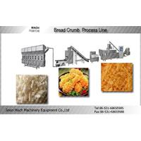 automatic electric cheap fresh dry bread crumbs processing line Manufactures