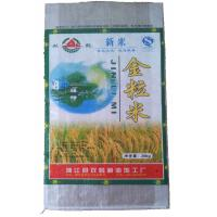 High Tensile Strength Pp Woven Laminated Bag , Plastic Packaging Bags For Rice Manufactures