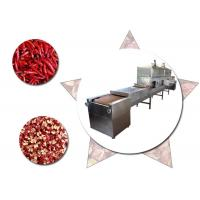 China Tunnel Type Microwave Drying Machine , Food Sterilization Equipment For Industrial on sale