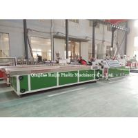 China PVC WPC Interior Wall Panel Production Line , Waterproof Wall Cladding Machine on sale