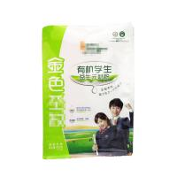 China Ten Color Printing Eight Side Seal Health Care Bags , Calcium Milk Powder Packgaing Bag Customization on sale