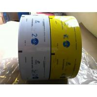 China Metalized Wrapping Film Rolls for Medical Powder Bag Making on sale