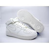 Nike James Shoes Manufactures
