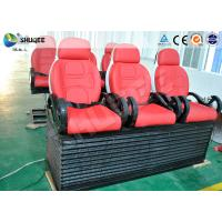 Modern Exclusive 5D Cinema Equipment With Free Animation / Thrill / Hero Films Manufactures