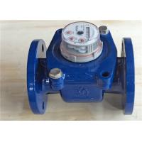 Magnetic Woltman Water Meter Dry Dial Class B For Agriculture Manufactures