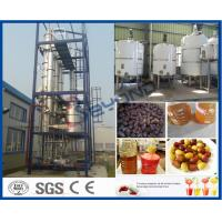Buy cheap Fruit Processing Industry Fruit Juice Processing Line For Date Juice / Orange Juice from wholesalers
