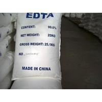 EDTA/Ethylene diamine tetraacetic acid/manufacturer supply disodium salt EDTA -2Na EDTA-4na Manufactures