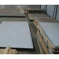 Stainless Steel Plate TP201 Manufactures