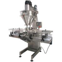 Buy cheap Auger filler machine Soap powder 2 filler packing machine powder from wholesalers