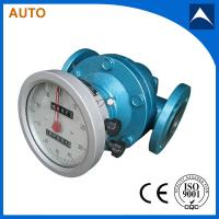 China Low Price 100 Degrees Emulsified Asphalt Flow Merer /SS--H Diesel Engine Motor Flow Meter on sale