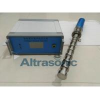 Ultrasonic Dispersing Equipment With Nine Section Whip Tool / 316 SUS Quick Flange Manufactures