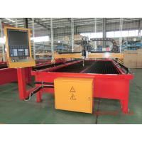 Hydraulic Flame / Plasma Cutting Machines Gantry Type For Metal Sheet 6000 x 12000 Manufactures