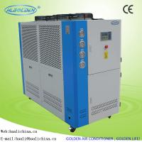 China Manufacture Industrial Air Cooled Water Chiller With CE Certificate Galvanized Sheet Shell Manufactures