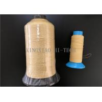 Heavy Duty Flame Retardant Kevlar Thread with Steel Wire Reinforcement Heat Resistant Manufactures