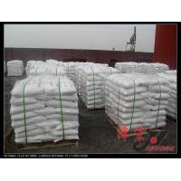 Buy cheap caustic soda flakes for water treatment from wholesalers