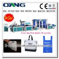 ONL-XC700-800 Full automatic non woven carry bag making machine price Manufactures