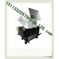 Best Price Waste Plastic pipe Crusher machine for hard PVC/PE Manufactures