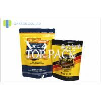 Ziplock Dog Food Bags For Pet Nutrition Food 250g 500g , Resealable Foil Bags Manufactures