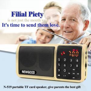 Personal LED Flashlight HIFI Portable FM Radio Digital Music Mp3 Player Speaker Support SD/TF Card/USB Manufactures