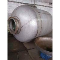 Vertical Pressure Vessel Tank Customized Stainless Steel Storage Tank Manufactures