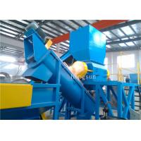 Automated Plastic Film Recycling Machine With Powerful Crusher 500 Kg Every Hour Manufactures